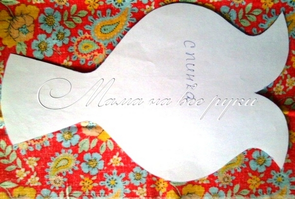 Что сделать своими руками на ситцевую свадьбу