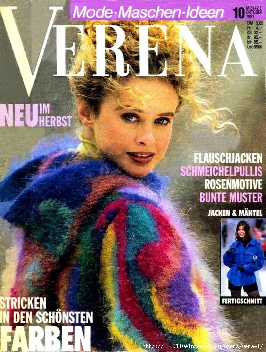 VERENA - 1991-10