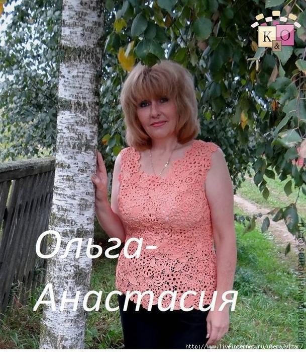 cc515239315-odezhda-top-persikovyj (609x700, 406Kb)
