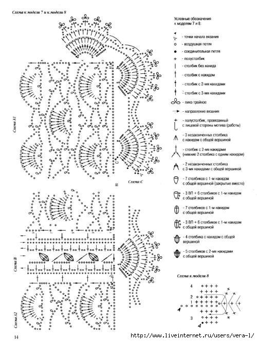 6 (86) - 2011 Вязание_13 (500x665, 198Kb)