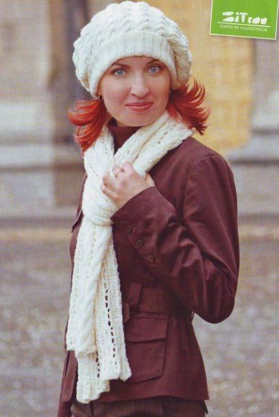 Узор с косами для шарфа: