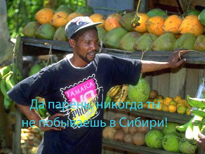 2642543_Paren_Bolshoi_kopiya (700x525, 164Kb)
