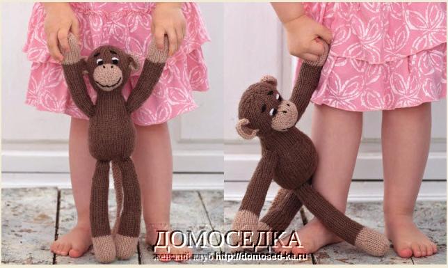 Вязаная спицами обезьянка своими руками