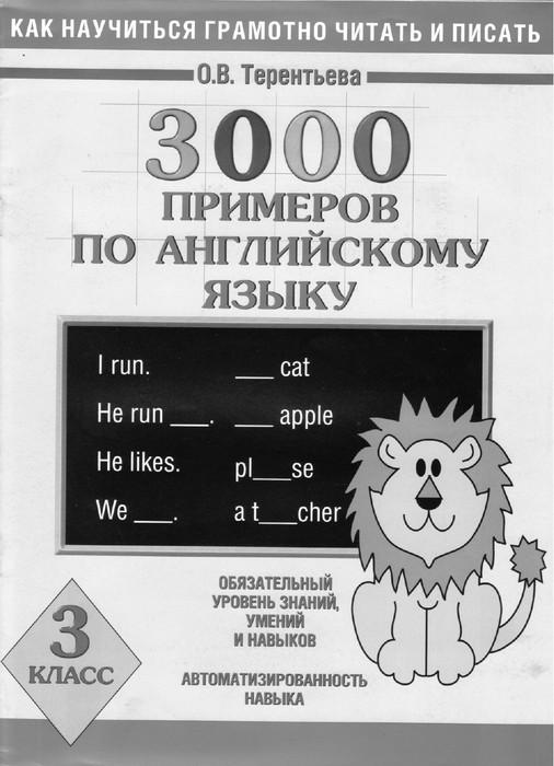 0001 (506x700, 82Kb)