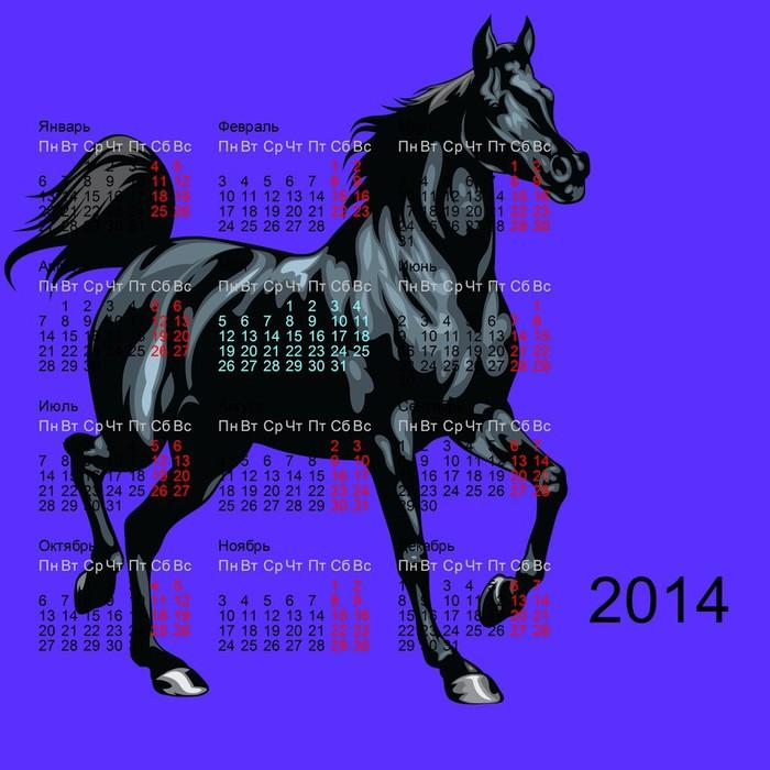 Генератор Календарной Сетка 2009 10
