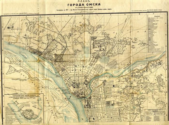 Карта Омска 1980 Года - resursfreak: http://resursfreak.weebly.com/blog/karta-omska-1980-goda