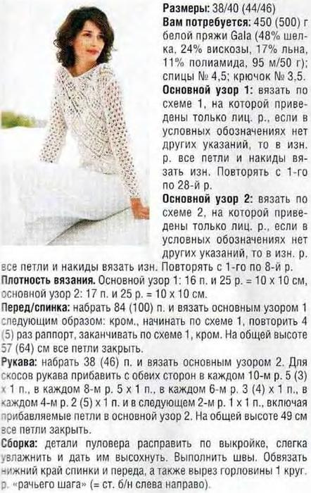 pulov-aj1 (442x700, 245Kb)