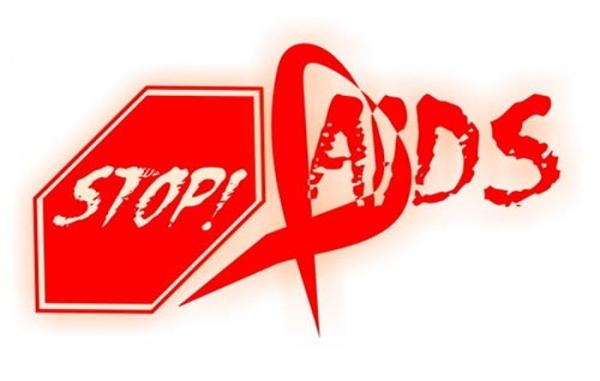 Борьба со СПИДом