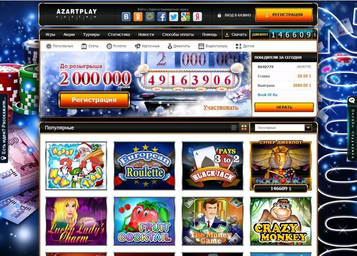 casino recommend ru azartplay отзывы
