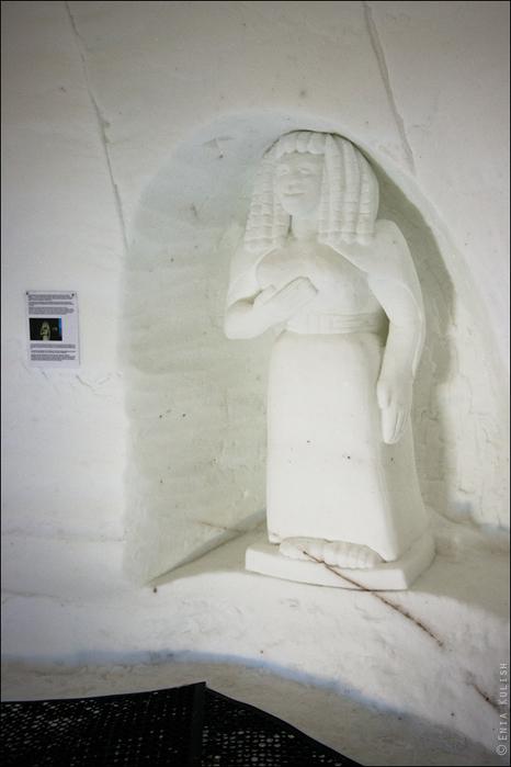 снежный грот в альпах фото 15 (466x700, 286Kb)