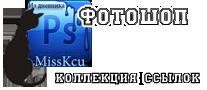 10 (207x90, 19Kb)