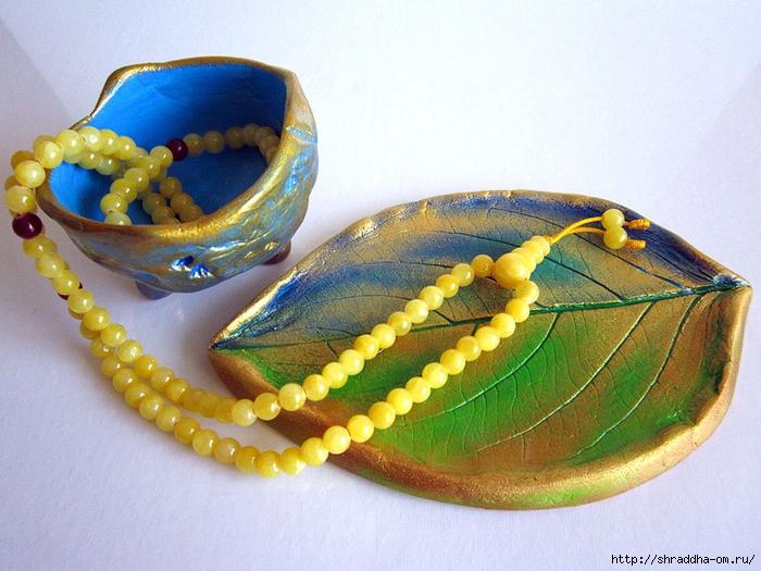 чаши декоративные, автор Shraddha (1) (700x525, 307Kb)