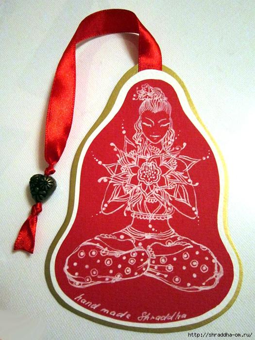закладка Йогиня, автор Shraddha (2) (525x700, 346Kb)