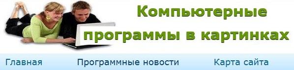 107526710_20131129_002648 (598x144, 34Kb)