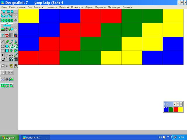 1 (1) (640x480, 46Kb)