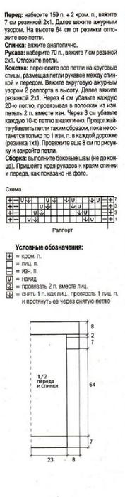 00109 (177x700, 95Kb)