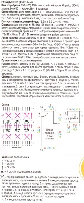 jjjaketik1 (291x700, 165Kb)