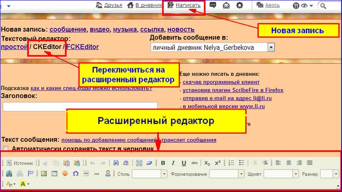 2013-11-29_151950 (700x394, 167Kb)