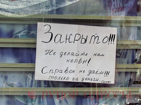 http://img1.liveinternet.ru/images/attach/c/9/107/545/107545839_V_Odese.jpg