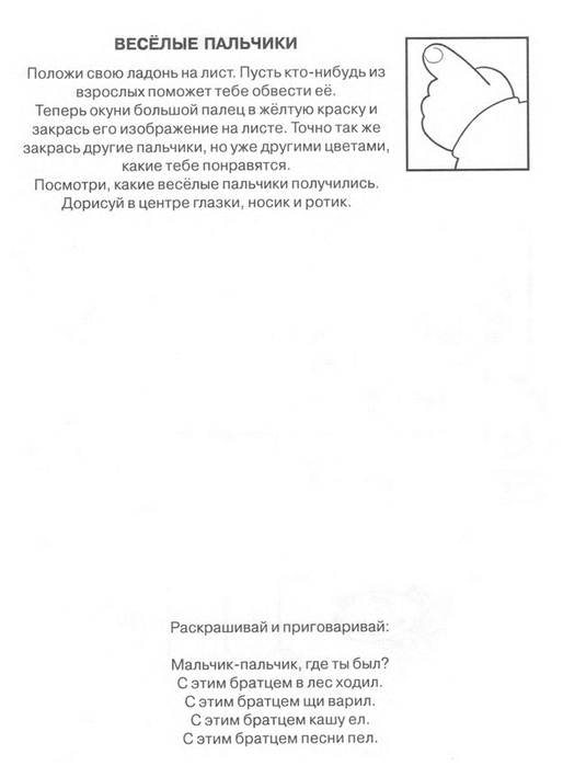 CPCOi4LJoPo (514x700, 93Kb)