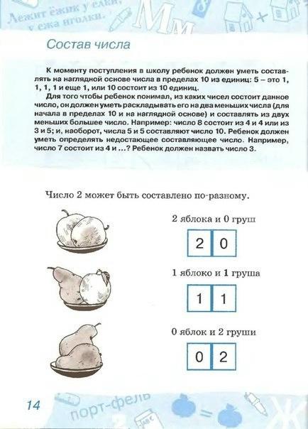 BtqElRKf2a0 (434x604, 114Kb)