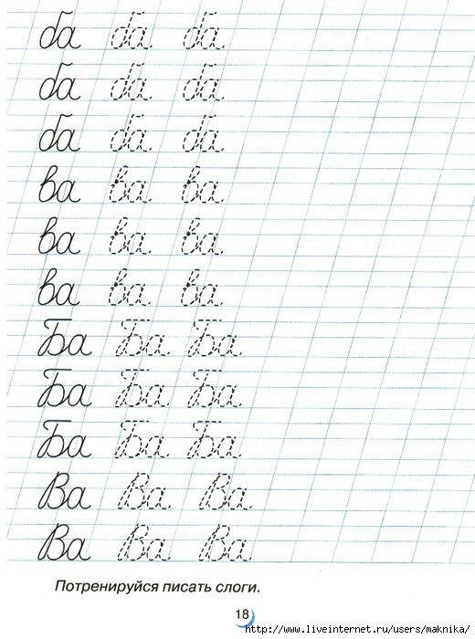 B0__EDwTEG8 (520x700, 204Kb)