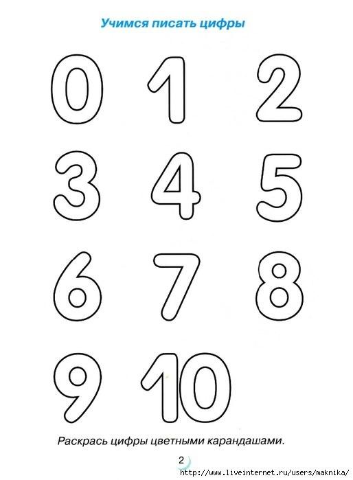 ORinYc7CnEc (514x699, 81Kb)