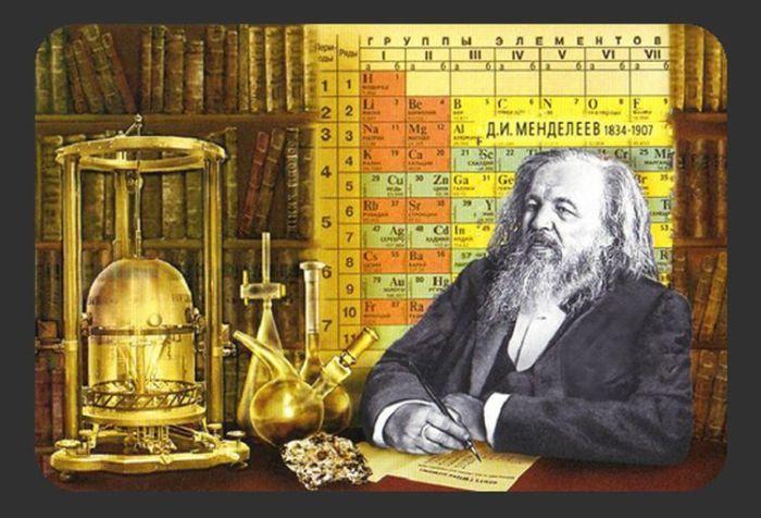 1339700567_elementy-himicheskie-zodiaka-eto-interesno-poznavatelno-kartinki_998361239 (700x476, 74Kb)