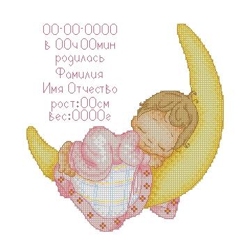 1 (1) (353x354, 106Kb)