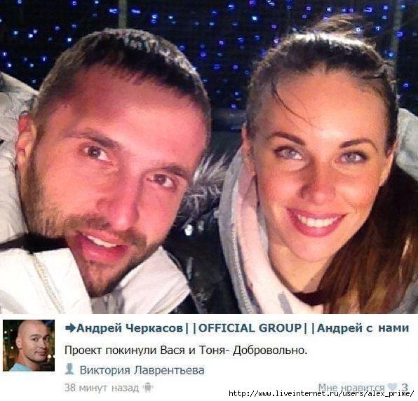 Антонина клименко самое интересное в