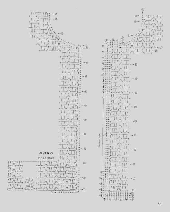 3 (560x700, 119Kb)