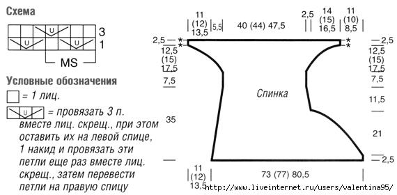 IMG2 (570x280, 77Kb)