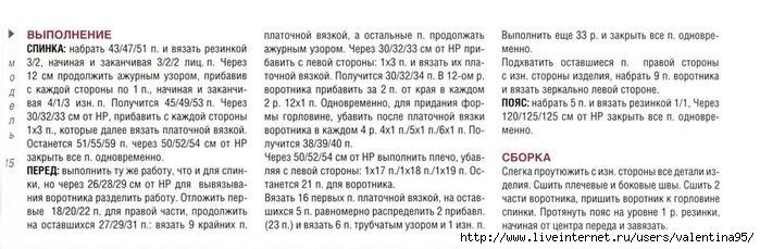 94106911_4014748_ee3_cr (699x229, 143Kb)