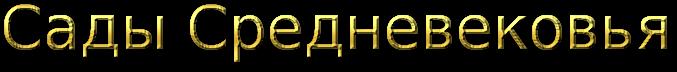 2835299__2_ (677x72, 38Kb)