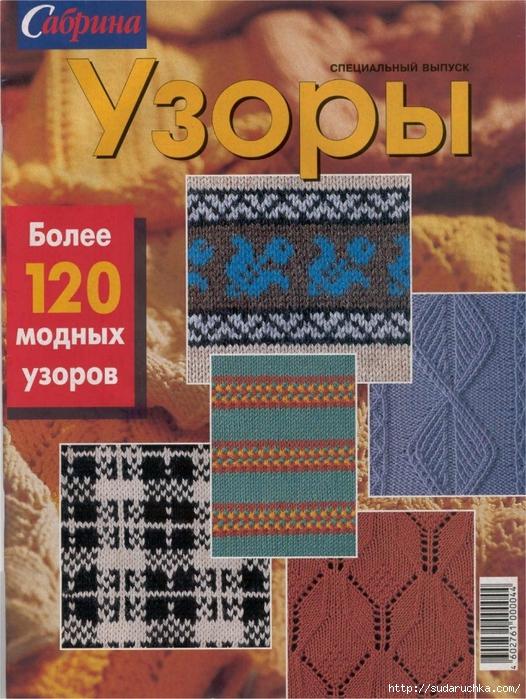 000 (526x700, 360Kb)