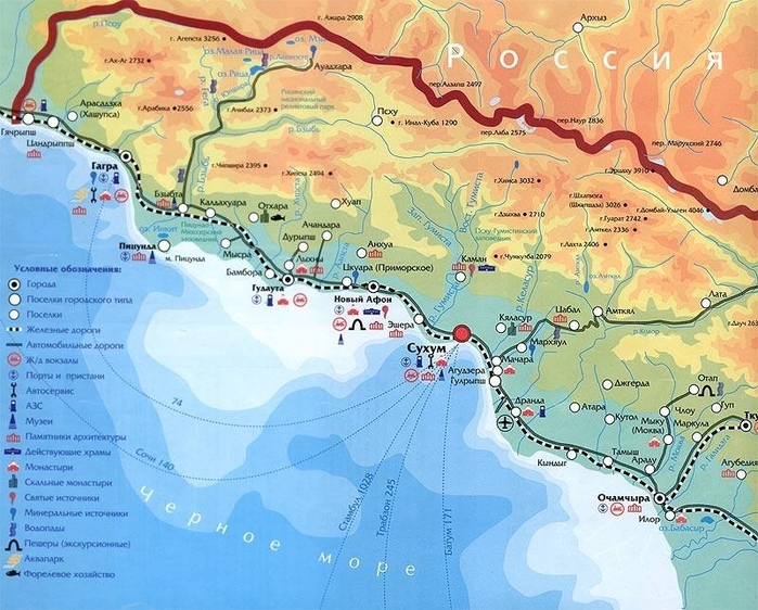 Карта-Абхазии (700x562, 341Kb)