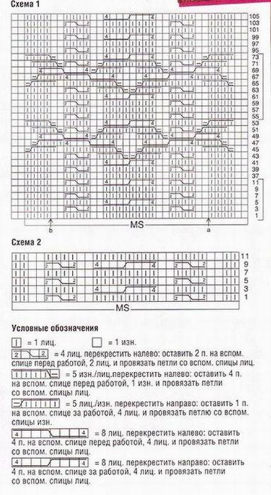1-жакет_диана1013а- (383x700, 77Kb)