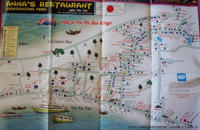 Karta Phi-Phi Don - glavnyj poselok (700x456, 324Kb)