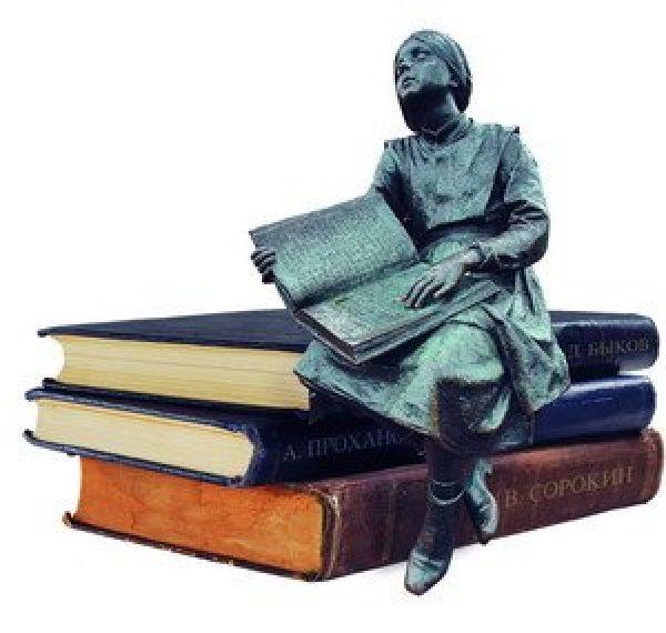 Дипломная по литературе