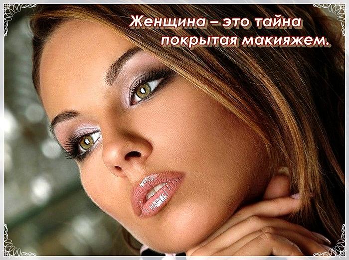 Ashampoo_Snap_2013.11.30_20h02m12s_016_ (700x522, 321Kb)