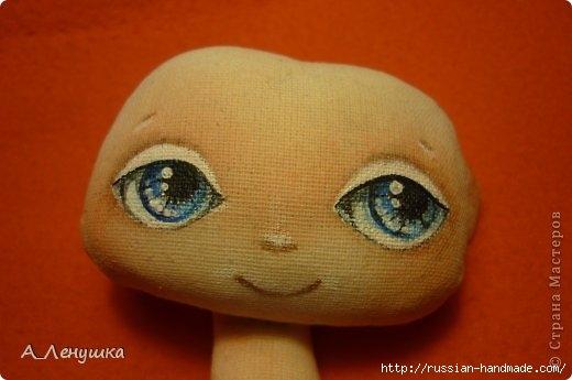 Рисуем глазки текстильной кукле. Мастер-класс (7) (520x345, 87Kb)
