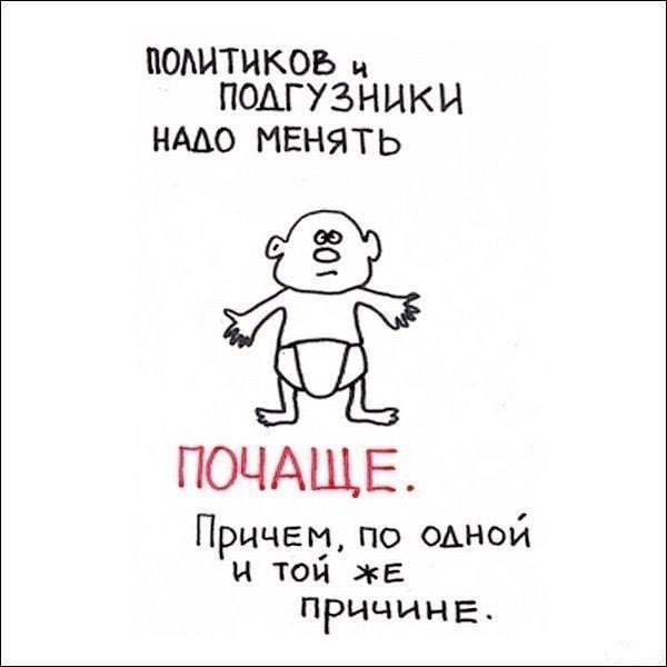 1383851192_frazochki-1 (600x600, 24Kb)