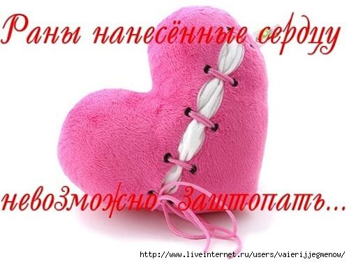 101854460_0_52b3d_bd93680c_L (500x375, 106Kb)