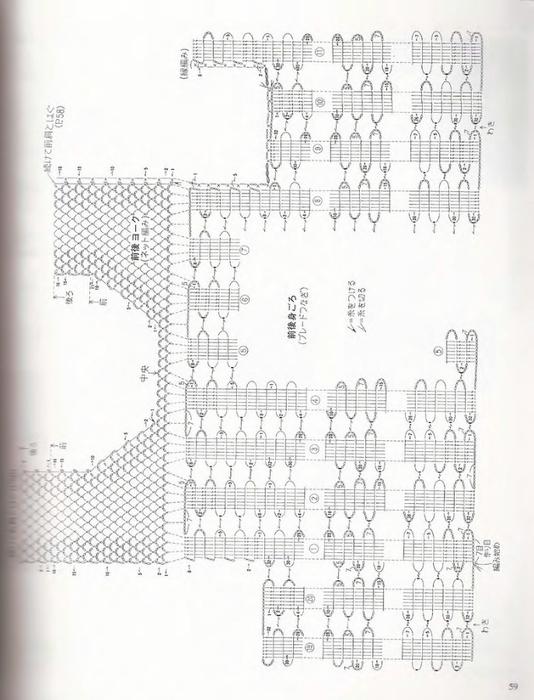 0_b799a_7f0adb29_XXL (534x700, 203Kb)