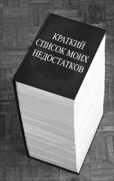 8qRMRA7LZ2Y (383x604, 117Kb)