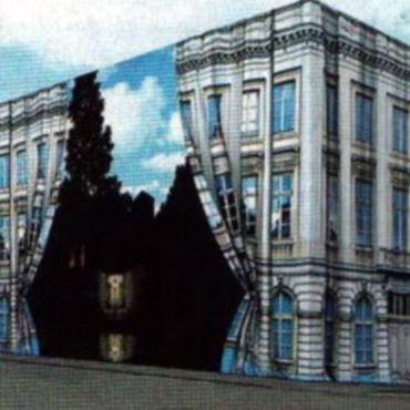Фальшивые зеркала Рене Магритта (370x370, 91Kb)