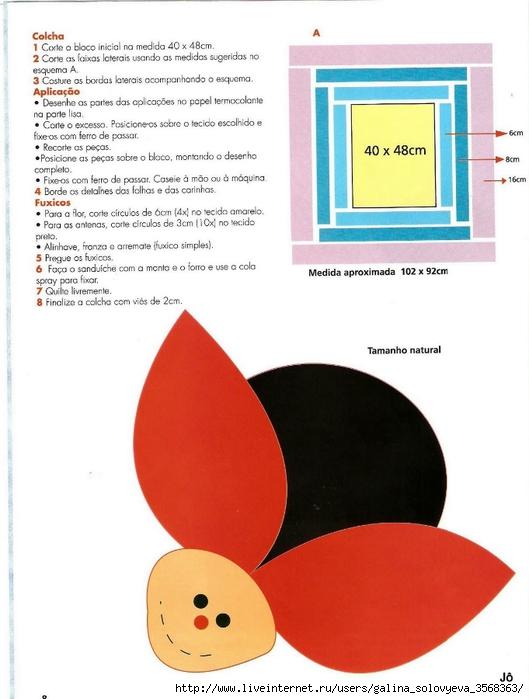 Revista de Patchwork e Cia 006 (529x700, 191Kb)