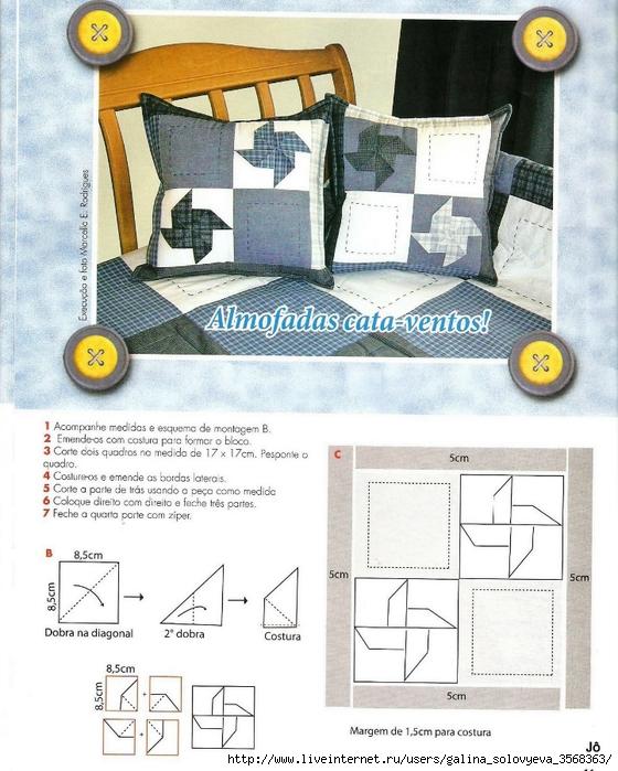 Revista de Patchwork e Cia 009 (560x700, 301Kb)