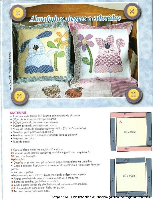 Revista de Patchwork e Cia 010 (535x700, 327Kb)