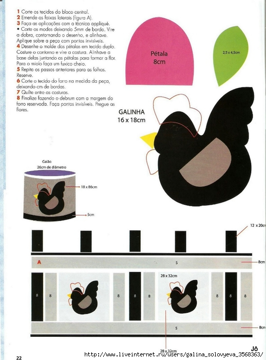 Revista de Patchwork e Cia 021 (518x700, 195Kb)